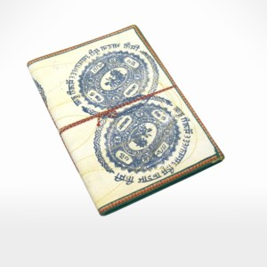 Notebook by Noah's Ark Exports